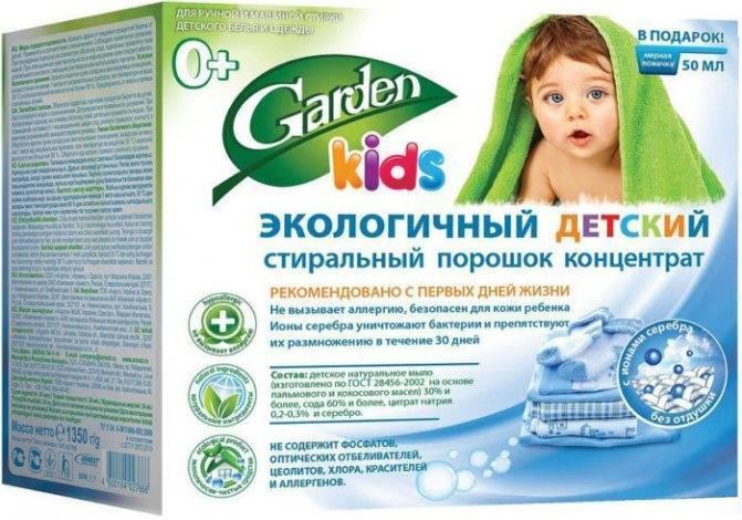 Гипоаллергенный и эффективный: какой детский порошок лучше использовать для стирки вещей новорожденных?