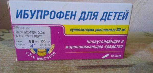 Ибупрофен: 12 аналогов дешевле для замены препарата и инструкция по применению