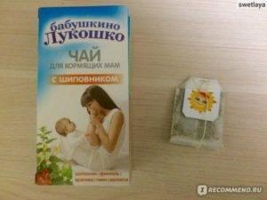 Можно ли чай с чабрецом кормящей маме новорожденного