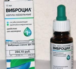 Виброцил (vibrocil): описание, рецепт, инструкция