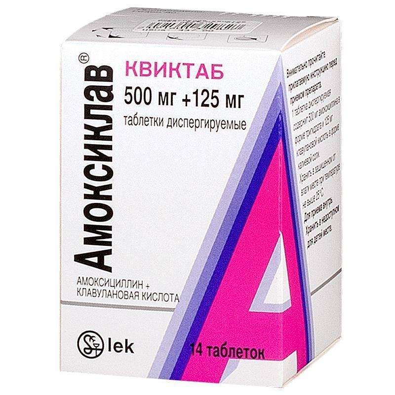 Лечение антибиотиками при стоматите и его последствия для полости рта у взрослых и детей - медработник