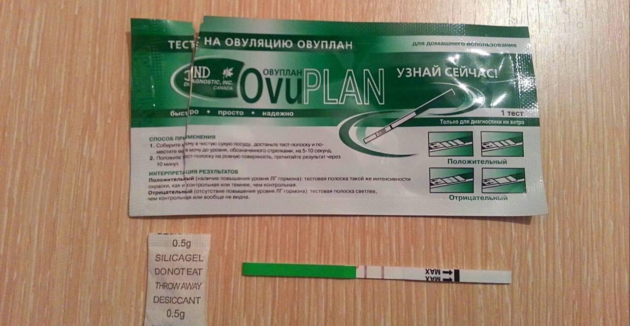 Тест на овуляцию eviplan: как использовать, как расшифровывать результаты, насколько они достоверны, цена теста и рекомендации по применению - ovulyacia.ru