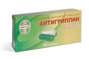 От чего помогает «антигриппин»? инструкция, цены и отзывы