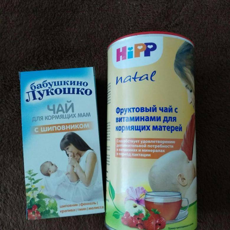 С чем пить чай кормящей маме, чтобы не поправиться