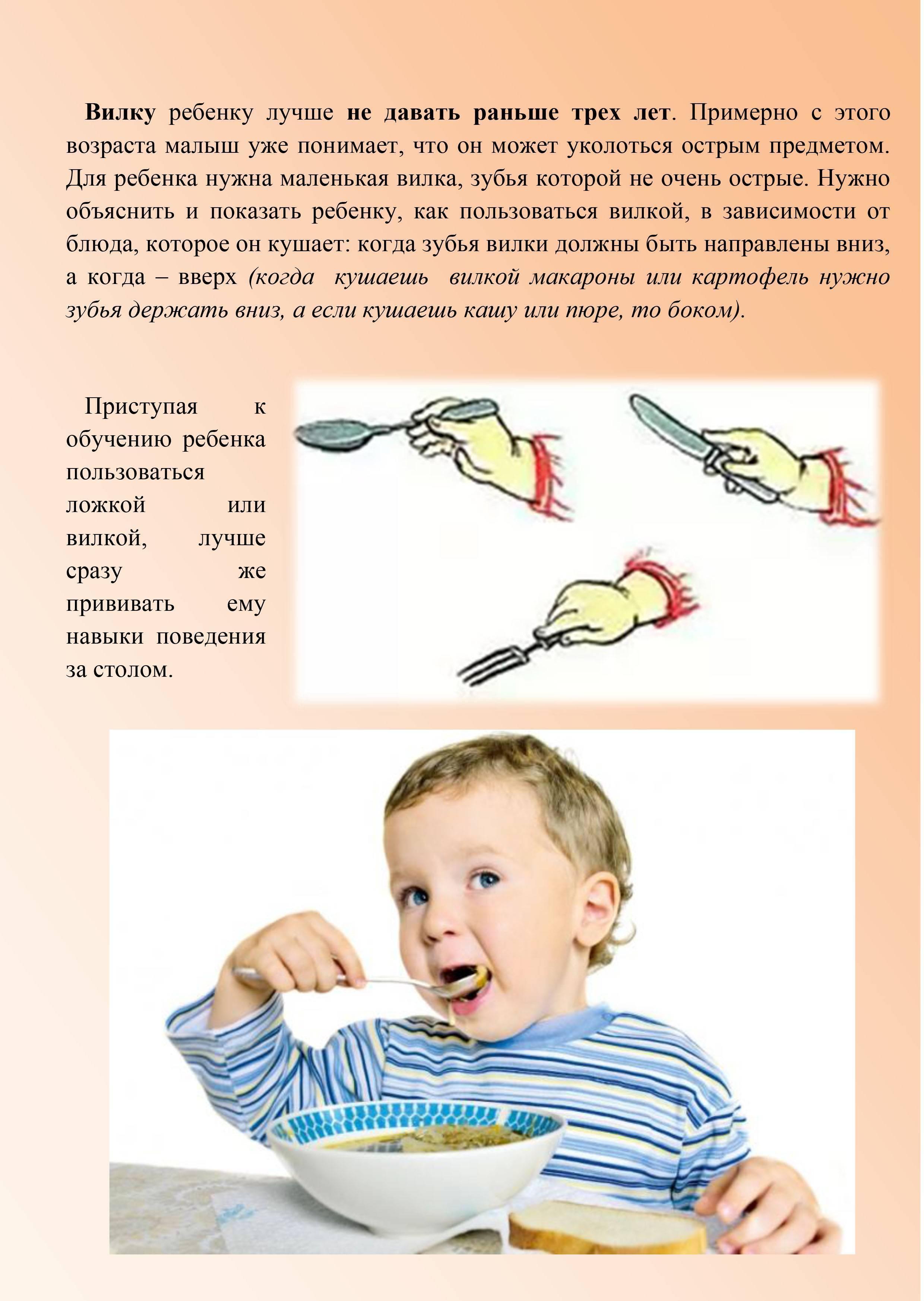 Как научить ребенка самостоятельно есть ложкой? как приучить его кушать самому? как правильно учить держать ложку?