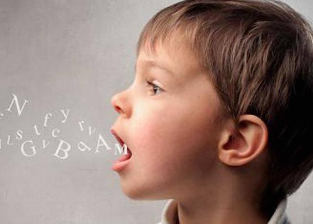 Лечение стертой дизартрии у детей с нормальным психофизическим развитием