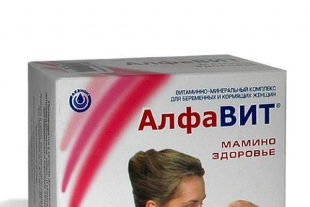 Алфавит мамино здоровье цена в москве от 404 руб., купить алфавит мамино здоровье, отзывы и инструкция по применению