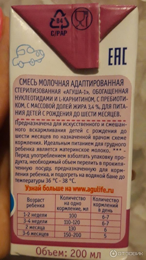 Как выбрать кисломолочную смесь для новорожденных