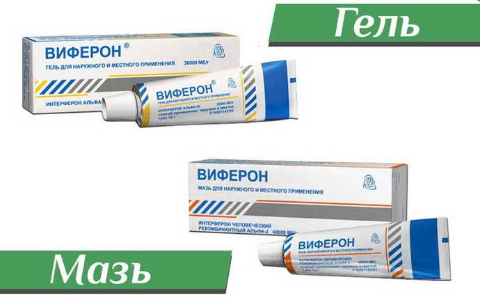 Лечение ветрянки лекарствами: препараты для детей и взрослых