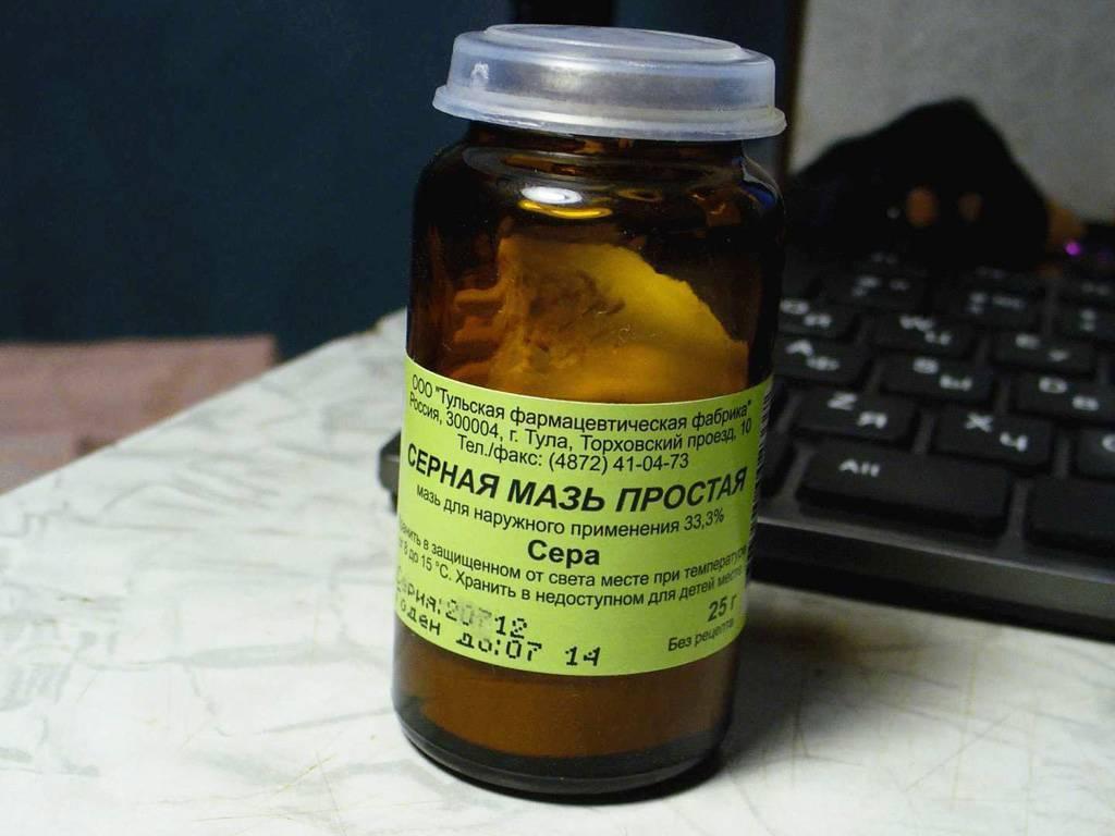 Лечение лишая в домашних условиях у ребенка и взрослого