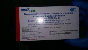 Кому нельзя делать прививку от дифтерии – противопоказания у взрослых и детей