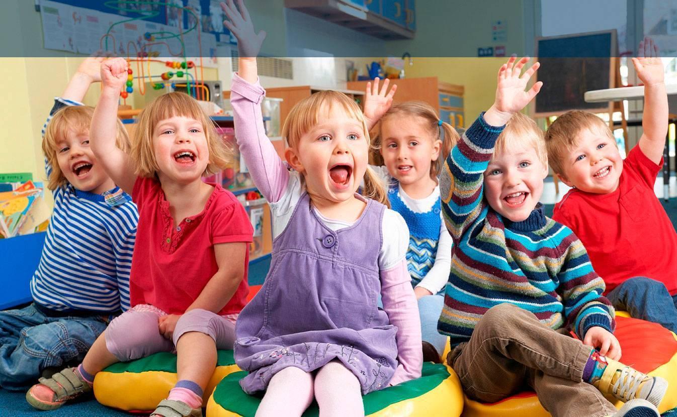 В каком возрасте лучше отдать малыша в детский сад?