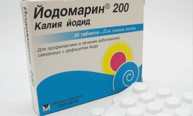Зачем и как принимать йодомарин при беременности?