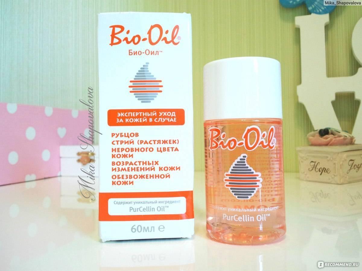 Масло от растяжек от bio oil - косметическое средство от шрамов и неровного тона кожи