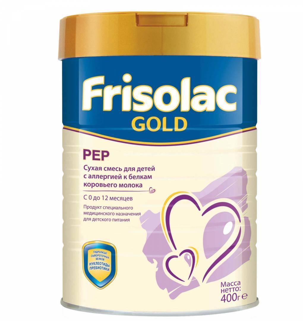 Фрисо голд (friso gold) 1-2-3-4. инструкция по применению, цена, отзывы