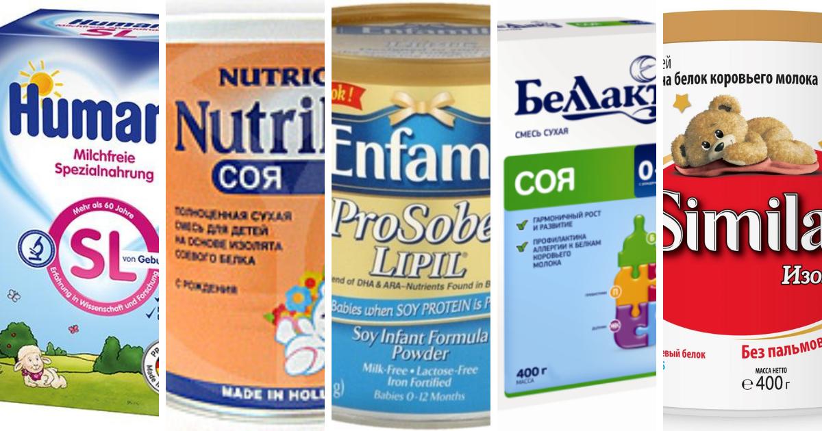 Масло для новорожденных: какое лучше выбрать, как его стерилизовать?