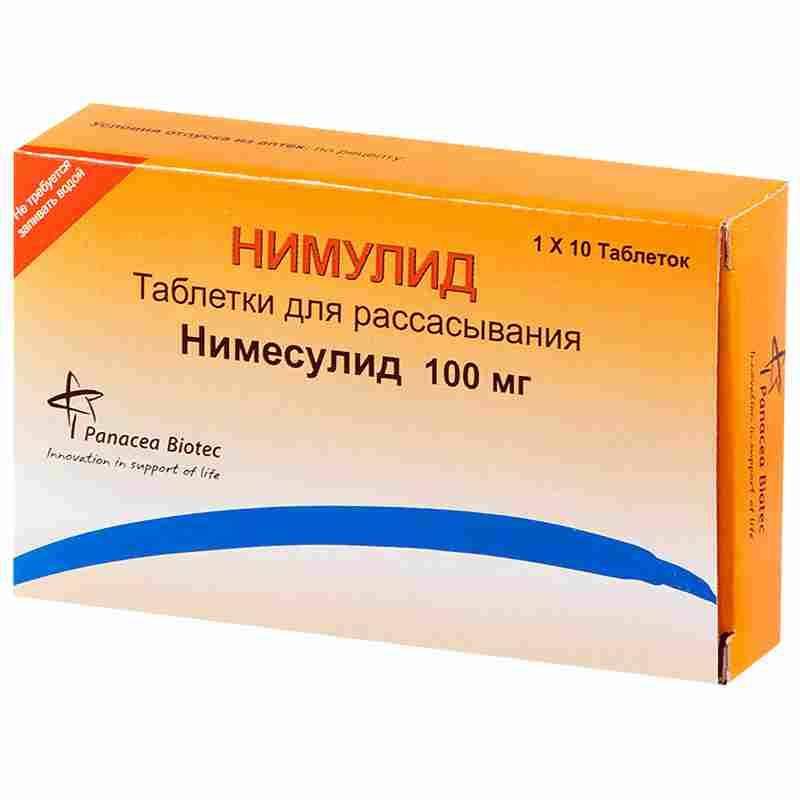 Нимулид для детей: инструкция по применению от температуры как жаропонижающее, мнение комаровского, дозировка свечей, передозировка