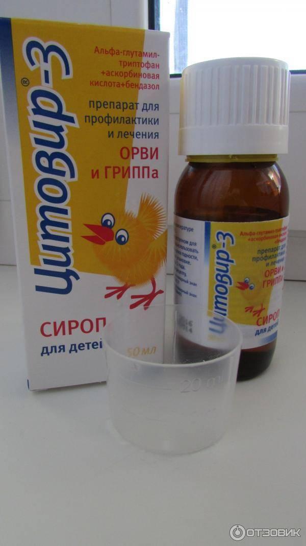 Доктор комаровский о средствах при орви для детей