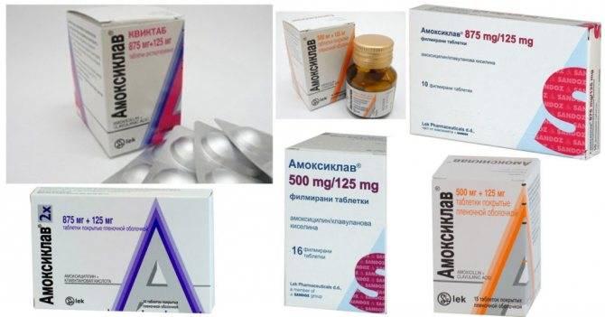 Антибиотики при отите у детей: как и чем лечить отит у ребенка?