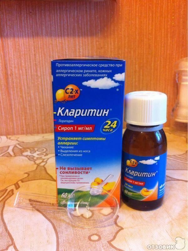 Перечень недорогих и эффективных антибиотиков от простуды