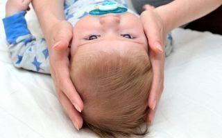 Ребенок сильно ударился затылком (головой)