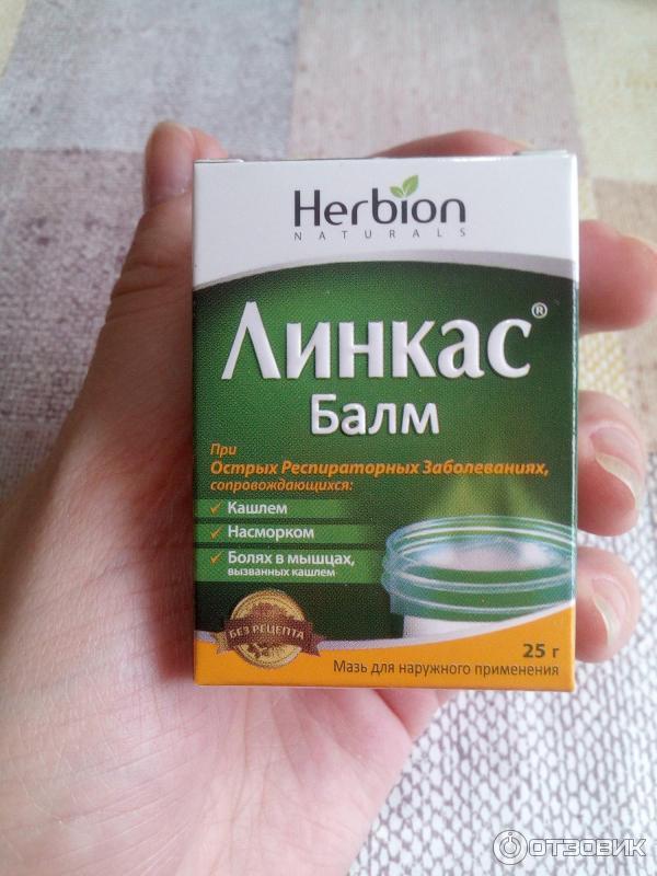 Мазь согревающая при простуде для детей: список эффективных препаратов