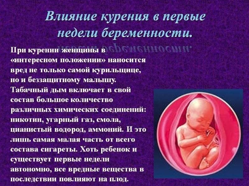 Витамин а при беременности: дозировка, влияние на плод, норма