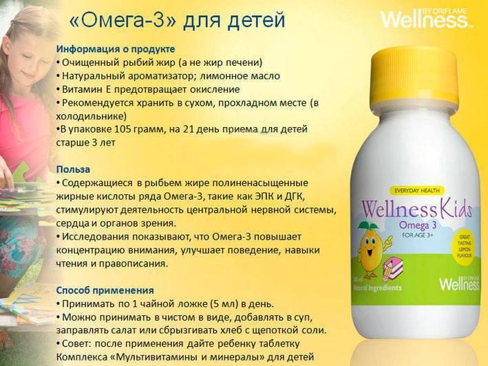 Омега-3 при беременности: можно ли пить (от планирования до третьего триместра), дозировки, отзывы