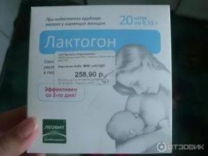 Комаровский - грудное вскармливание: как увеличить и повысить лактацию