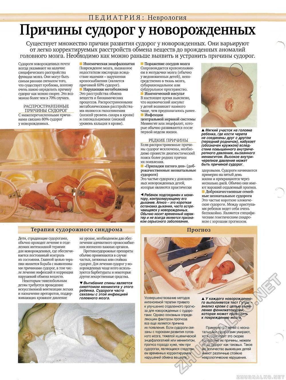 Густая кровь у ребенка: причины и правильное лечение