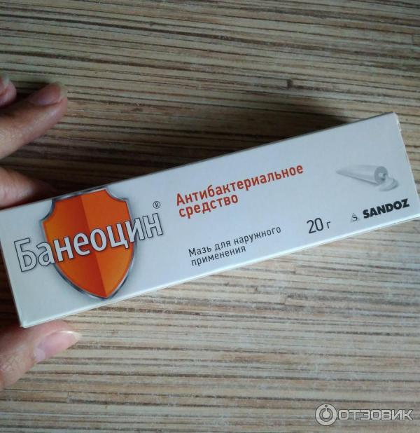 Порошок банеоцин: инструкция по применению для новорожденных, присыпка для пупка