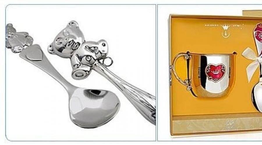 Серебряная ложка на первый зуб: добрая традиция и памятный подарок малышу