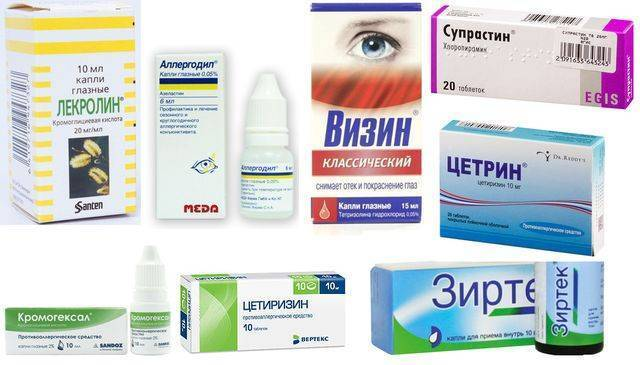 Как выбрать антигистаминные капли для глаз