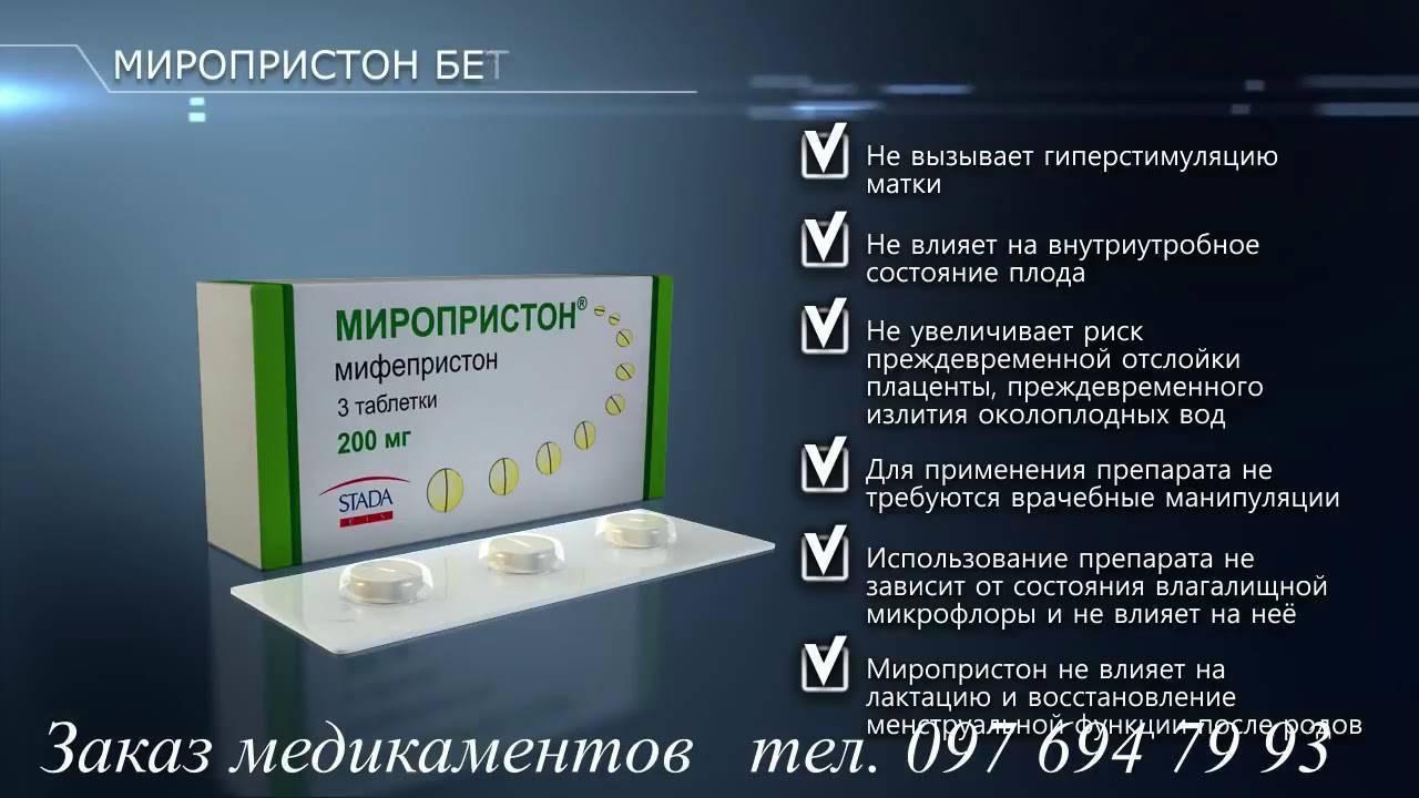 Стимуляция родов естественными методами и с помощью препаратов / mama66.ru