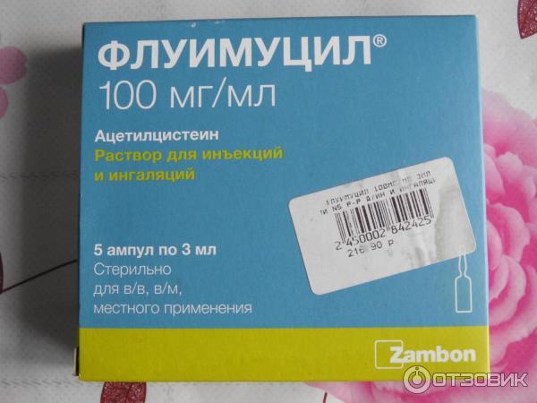 Флуимуцил-антибиотик ит для ингаляций: инструкция, отзывы, аналоги