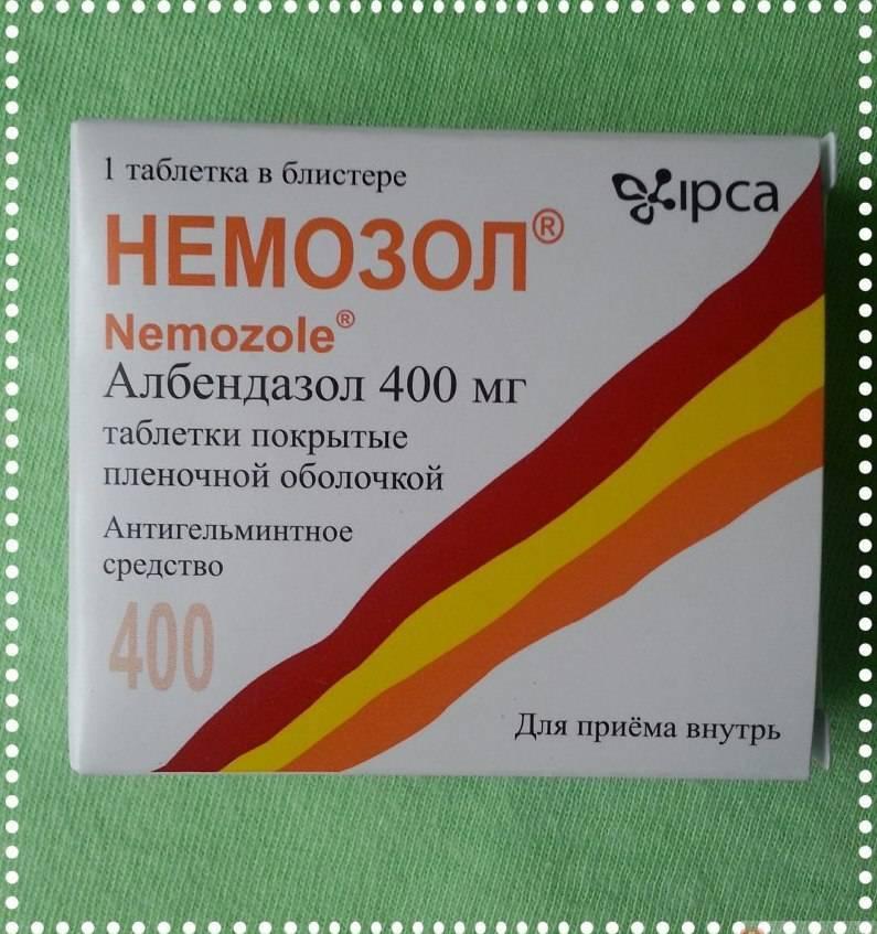 Немозол таблетки : инструкция по применению