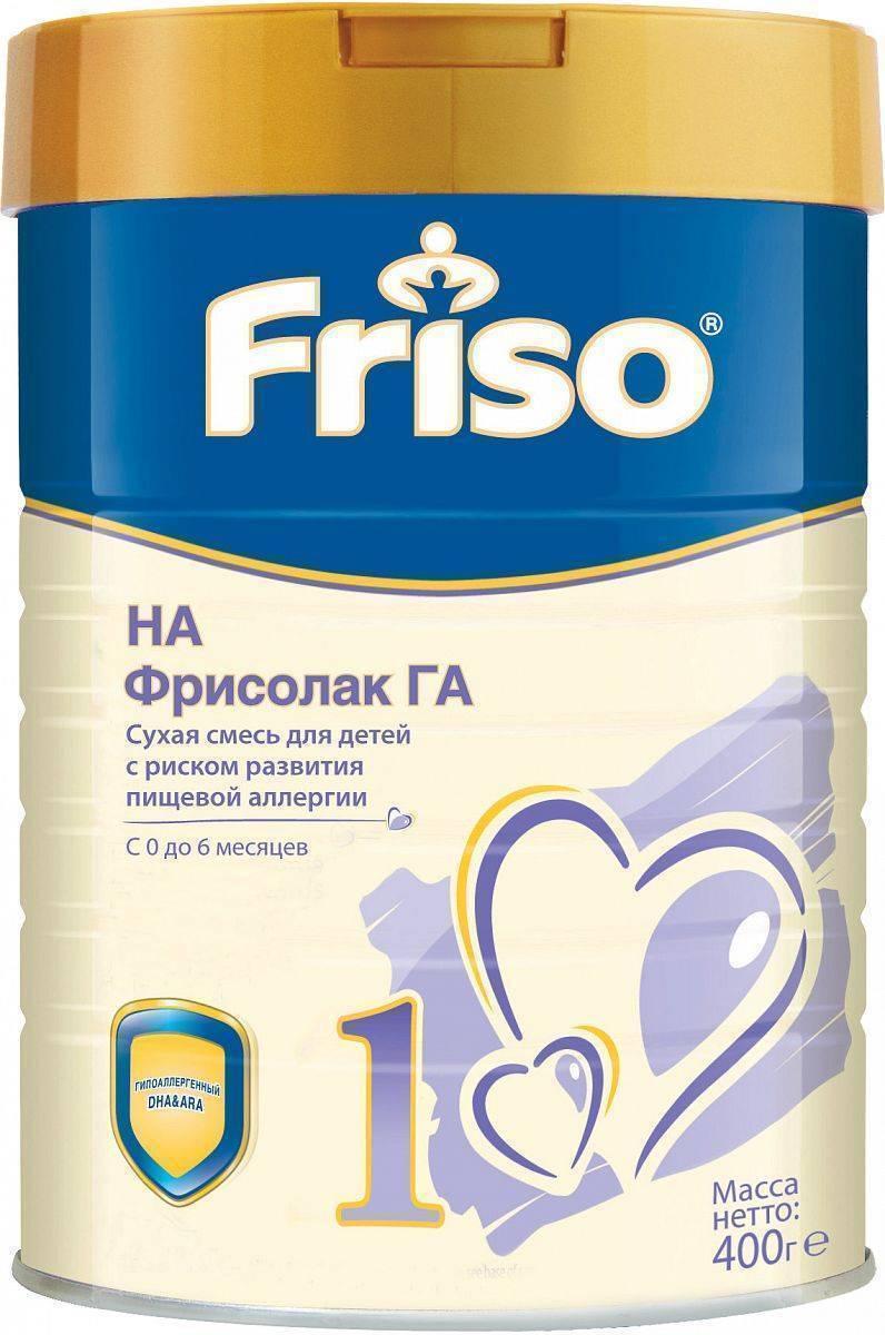Детская молочная смесь friso gold 1: отзывы. «фрисолак голд 1» и «фрисолак 1»: состав, отличие