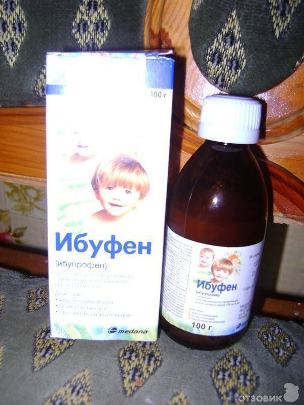 Ибуфен детский: инструкция по применению, цена, отзывы, аналоги сиропа ибуфен для детей