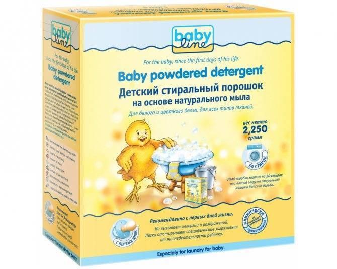 Какой детский порошок лучше для новорожденных контрольная закупка
