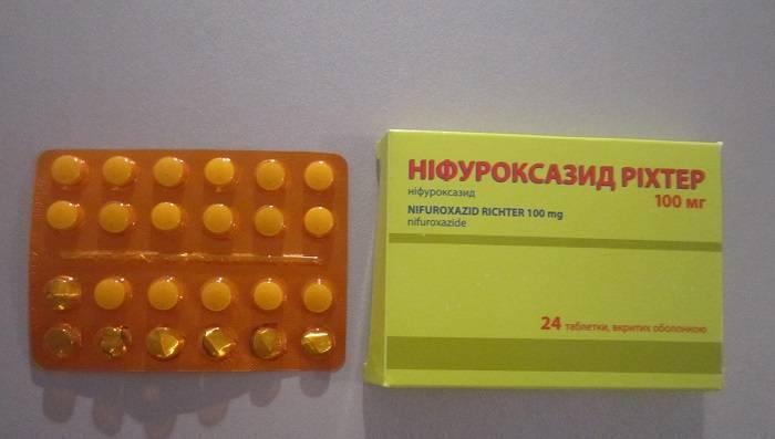 Нифуроксазид 200 инструкция по применению для детей. инструкция по применению таблеток и суспензии нифуроксазид-рихтер. нифуроксазид побочные действия