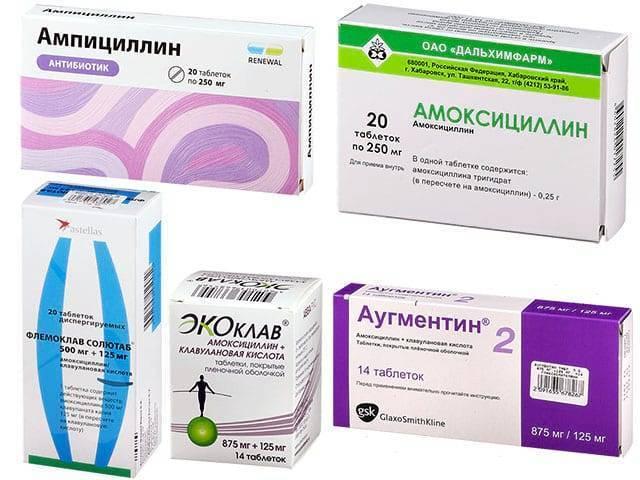 Наиболее эффективные антибиотики при бронхите у взрослых и детей
