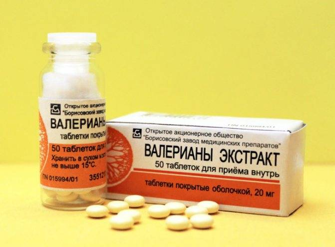 Валерьянка детям: можно ли давать ребенку и в какой форме – каплях или таблетках - портал о здоровье