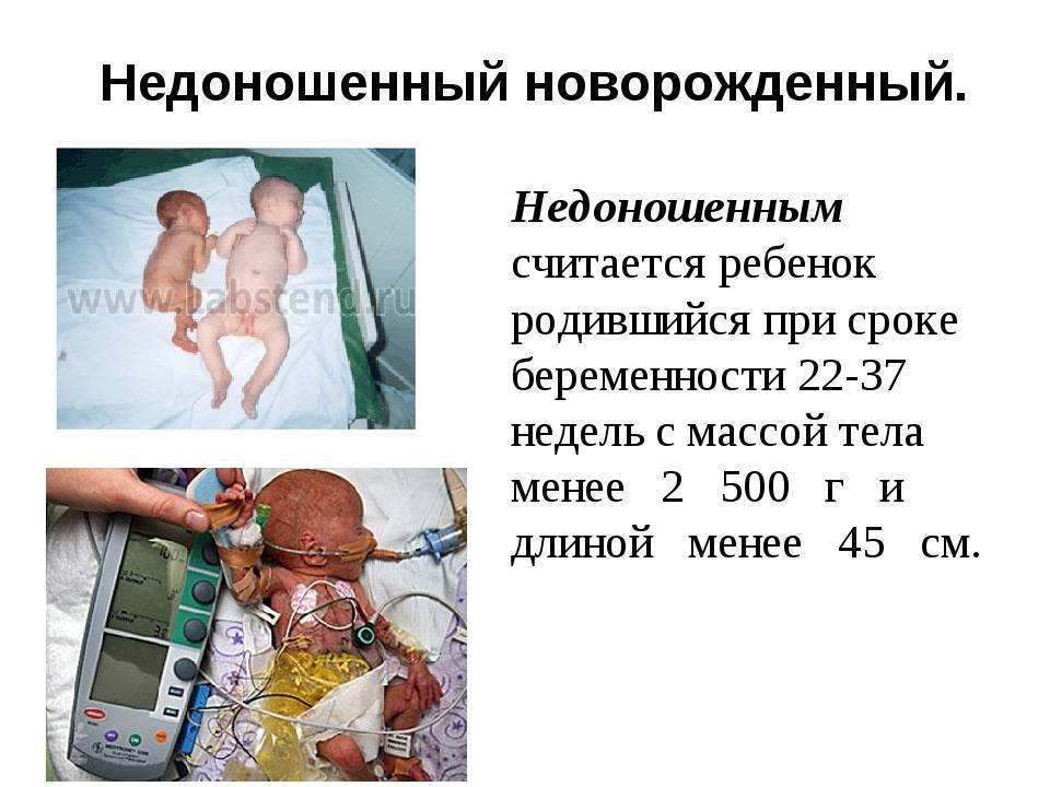 Третьи роды: на каком сроке обычно рожают, как проходят, особенности, сколько часов длятся, отличие от предыдущих, мнение врачей, отзывы