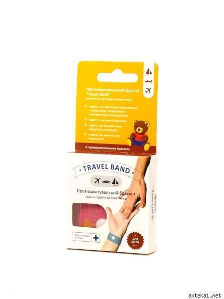 Браслеты от укачивания для детей: отзывы, инструкция, фото