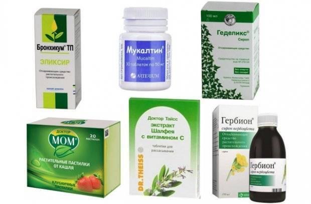 Простуда при беременности: чем ее лечить?
