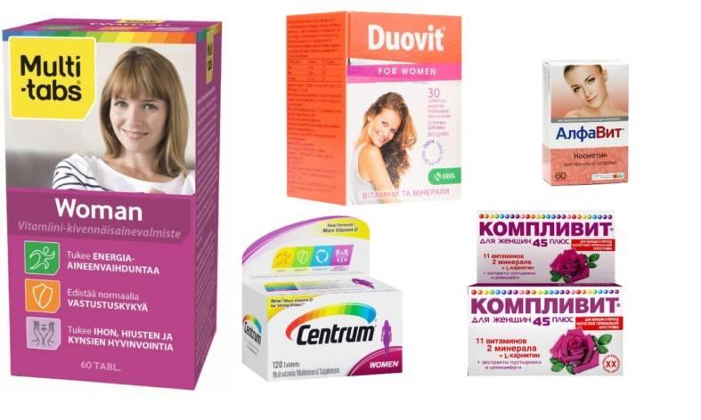 Поливитамины для детей. какие лучше в 1-2, 3-5, 6-10 лет. состав, обзоры препаратов, инструкция по применению, отзывы