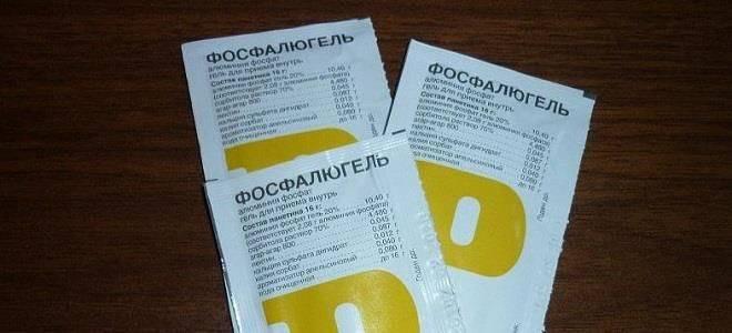 Эффективные противорвотные препараты для детей