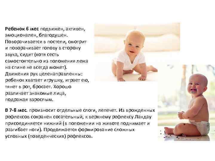 Как научить малыша сидеть самостоятельно