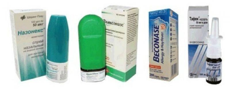 Список лучших спреев для лечения аденоидов у детей