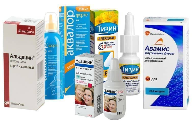 Заложенность носа у ребенка: причины и лечение